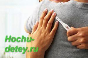 О сайте Hochu-detey.ru