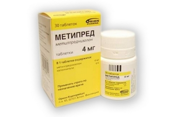 препарат Метипред