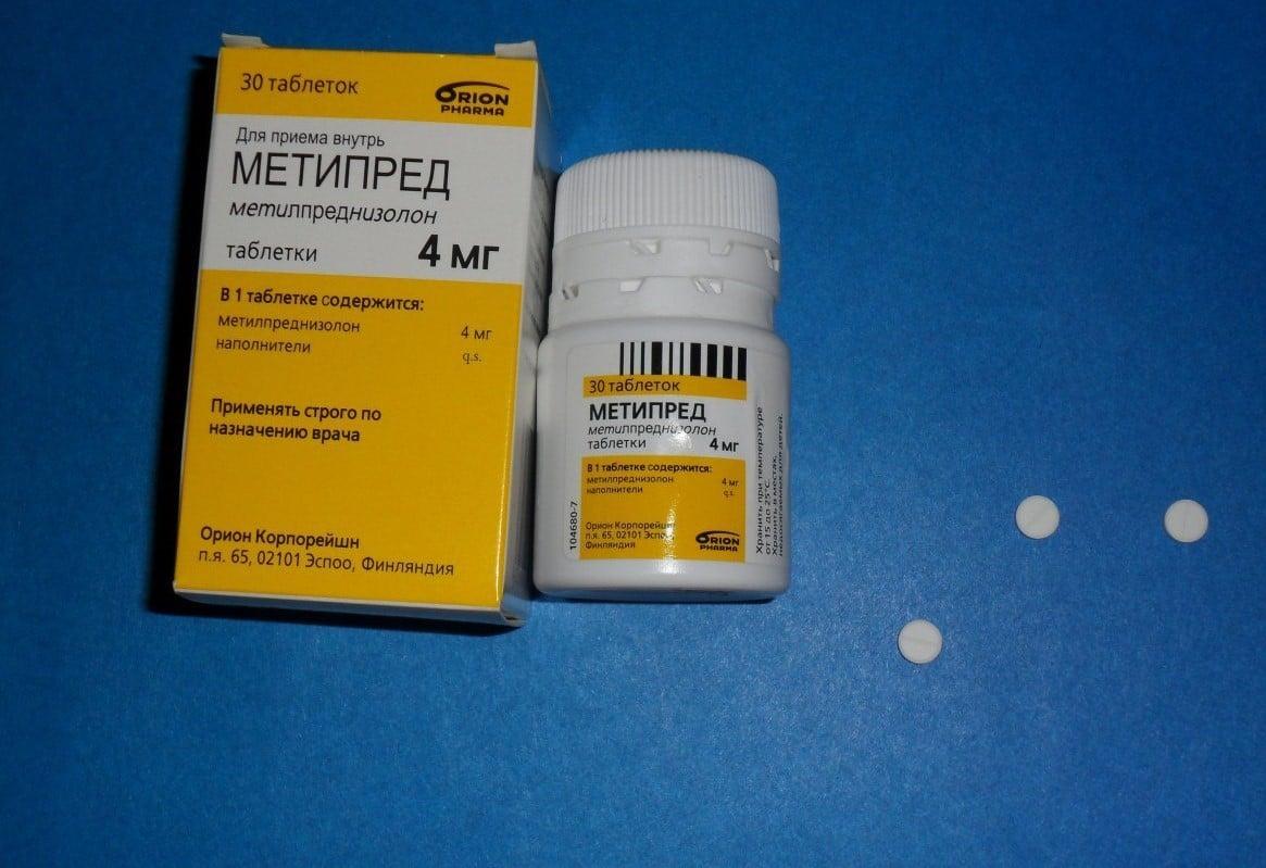 метипред побочные эффекты